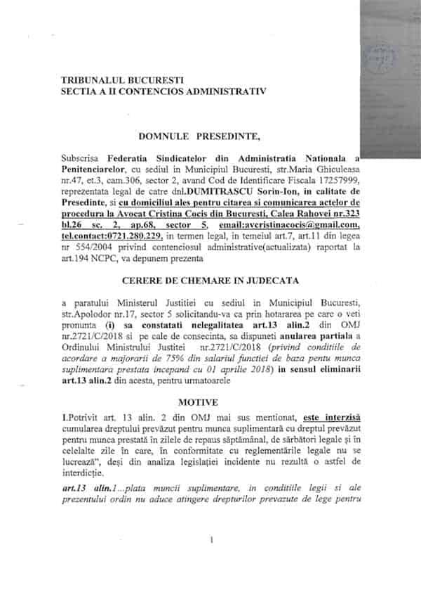Cerere de chemare in judecata art 13 alin 2