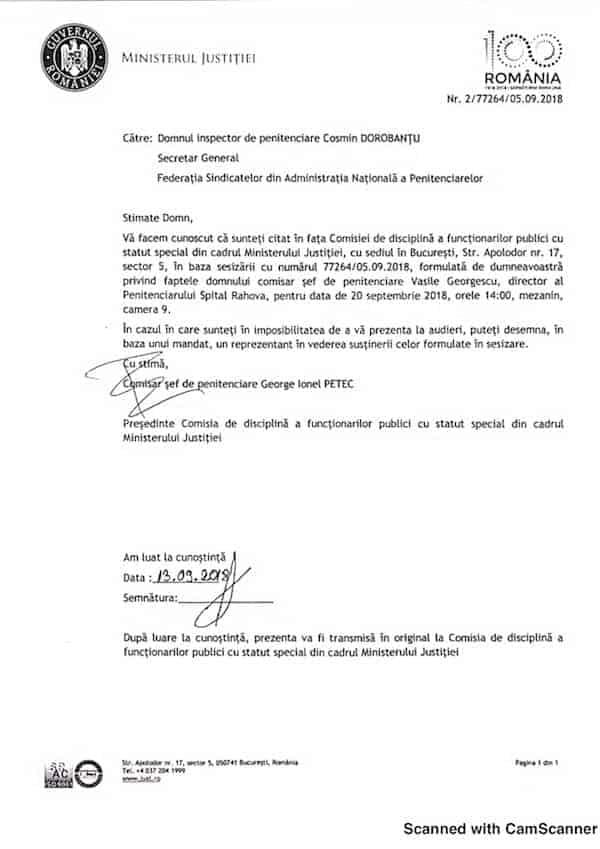 Citatie Vasile Georgescu - refuz raspuns petitii